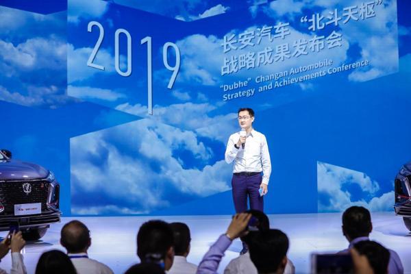 """腾讯拥抱产业互联网一周年,智慧出行""""三次提速""""引领生态共建"""
