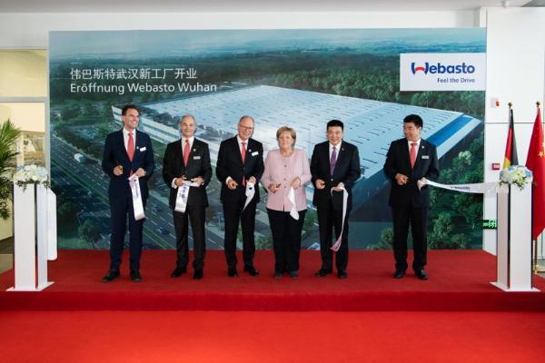 德国联邦总理默克尔启动伟巴斯特武汉新工厂