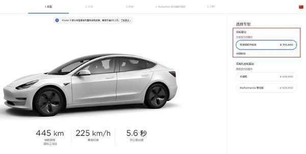 首批15辆国产Model 3正式交付 明年1月份大规模交付