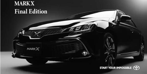 全球累计生产6881500台 丰田锐志日本正式停产 51年历史终结