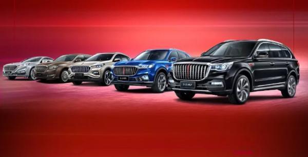 新红旗品牌提前完成年销量目标 同比暴增243% 2020年再推4款新车
