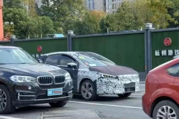 几何汽车全新车型GE13计划2020年推出 定位跨界车