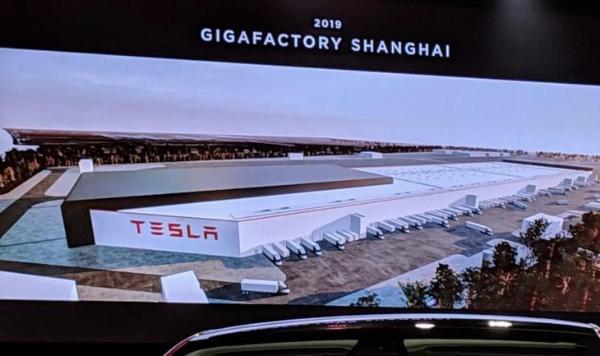 29.9万起售 国产特斯拉Model 3将于1月7日正式交付