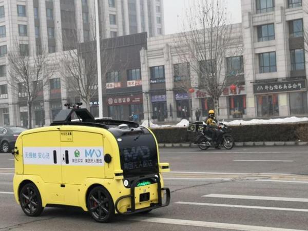 美团无人配送车辆落地北京 为社区配送果蔬食品
