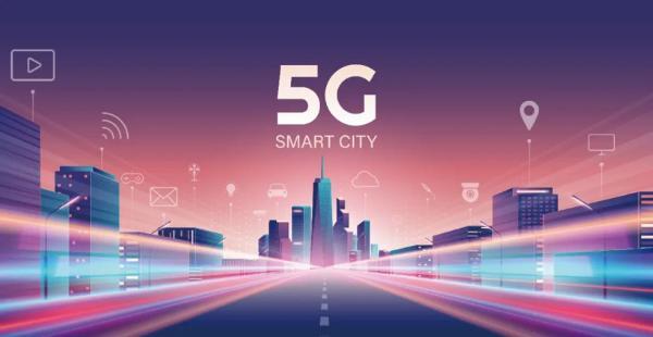 5G创新应用提升工程落地,智能网联拥抱5G时代