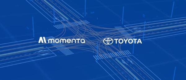 丰田与中国自动驾驶创企Momenta达成战略合作