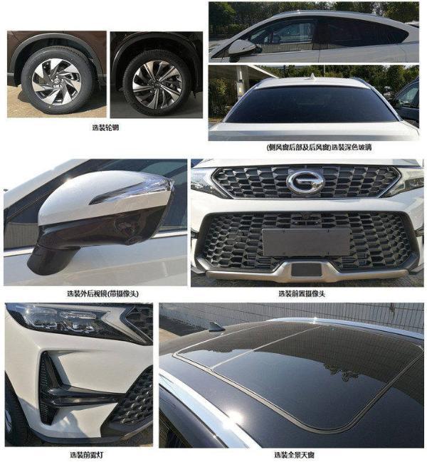 广汽传祺GS4 Coupe最新消息 将5月中旬上市 搭1.5T发动机