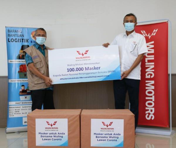 上汽通用五菱向印尼政府部门捐赠首批10万只五菱牌口罩!