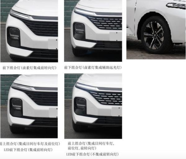 新宝骏RC-5W申报图曝光 新增旅行版车型
