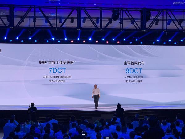 定位全球化布局基础 长城汽车三大平台正式发布