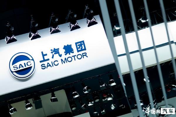 上汽集团公布6月销量 同比增长2.8%