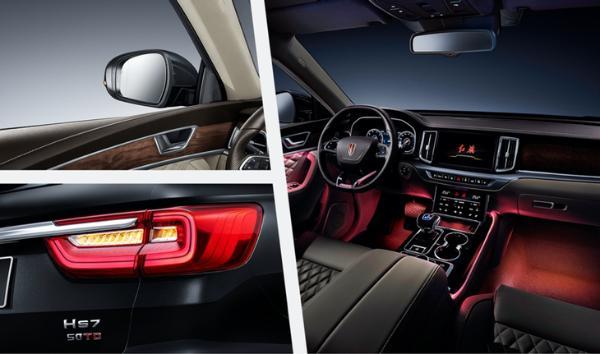 新款红旗HS7将于8月29日正式上市 新增2.0T车型