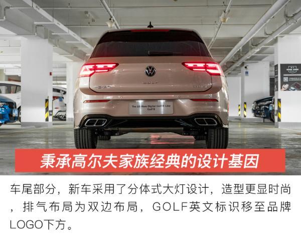 国产第八代高尔夫实拍 颜值惊艳 向数字化迈进