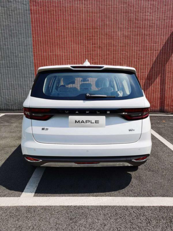 枫叶汽车旗下全新MPV定名枫叶80V 采用换电技术