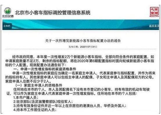北京现代菲斯塔纯电动三电系统即将首次开箱