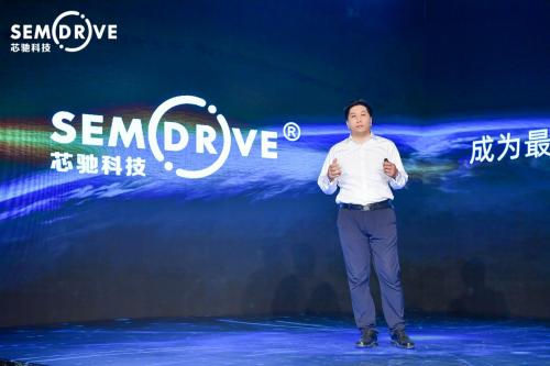 芯驰科技获5亿融资,助力智能出行驶入快车道