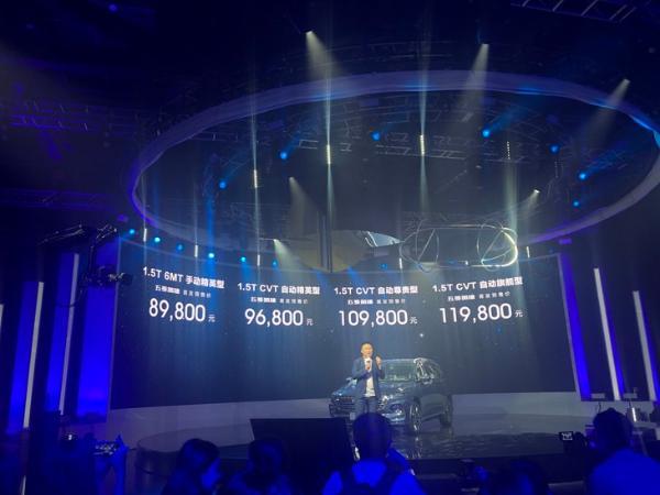五菱凯捷正式开启预售 预售价8.98-11.98万元