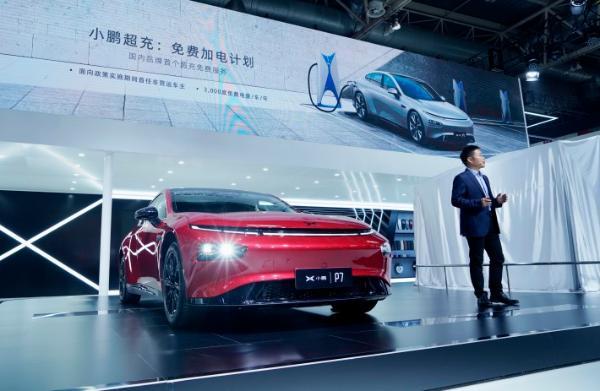 天生智能 探索不止 小鹏汽车北京车展公布多项服务计划 积极探索未来智能出行新可能