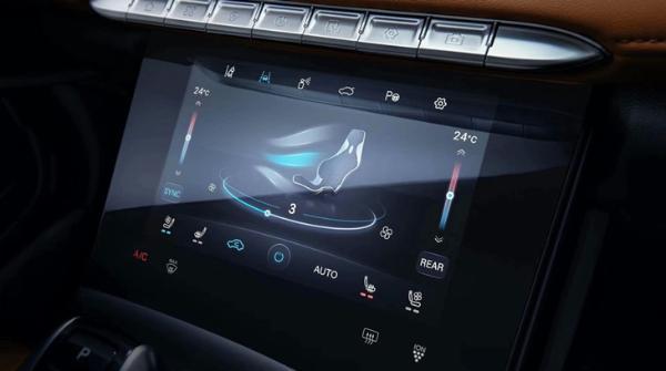 全新瑞虎8 PLUS部分配置曝光 标配SONY定制音响 将于北京车展预售