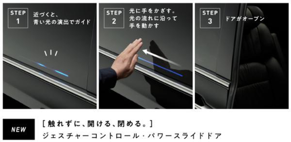 中期改款本田奥德赛曝光 支持手势控制电动侧滑门