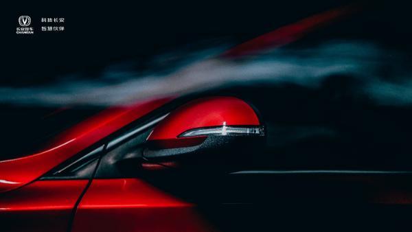 低风阻完美车型 逸动PLUS彰显国产家轿的品质魅力