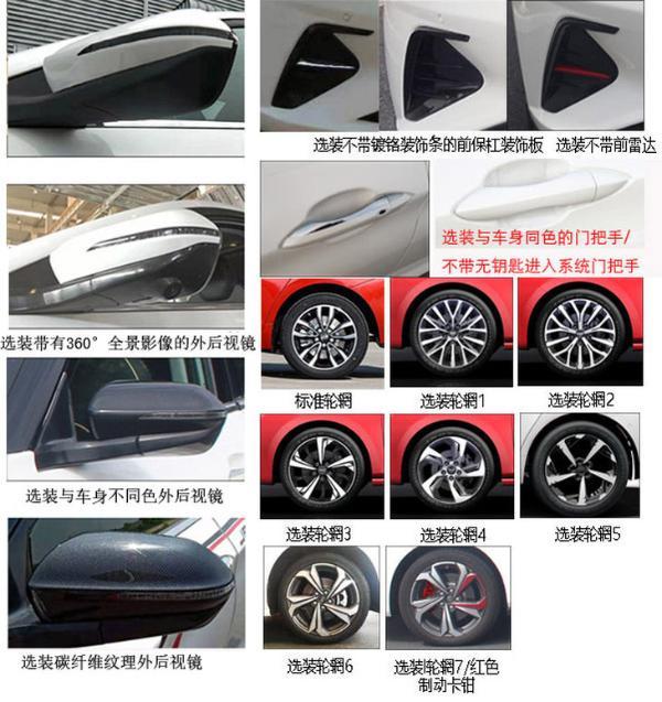 新款江淮嘉悦A5将更名为思皓A5 采用全新品牌标识