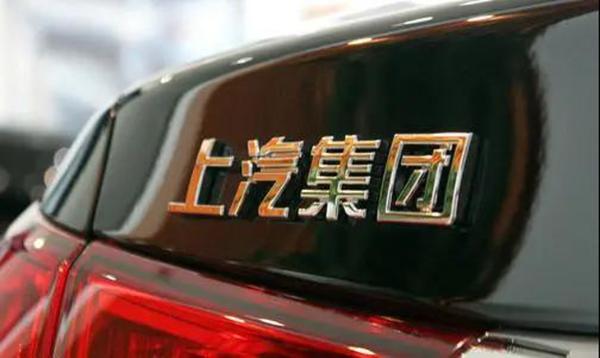上汽9月销量突破60万辆 同比大幅增长9.5%