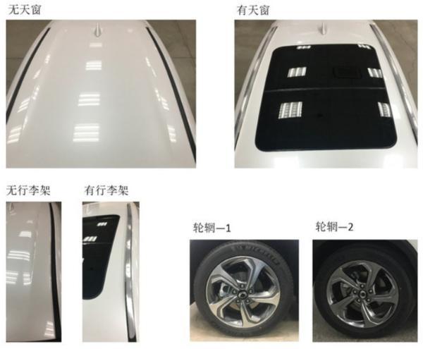 东风本田M-NV小型纯电SUV消息 将12月份上市 续航达480km