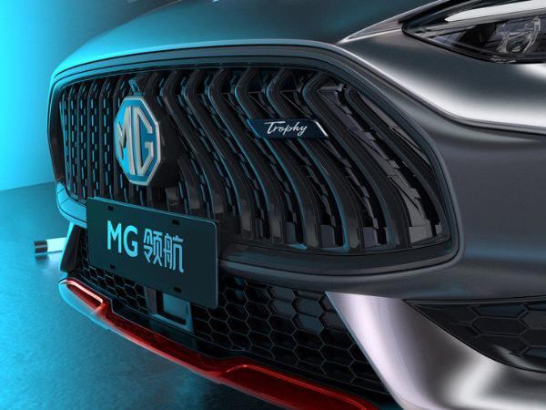 MG领航今晚上市 预售9.98-15.98万元 定位紧凑级SUV