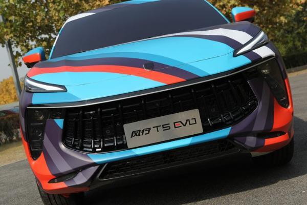风行T5 EVO将于11月底开启预售 明年3月正式上市