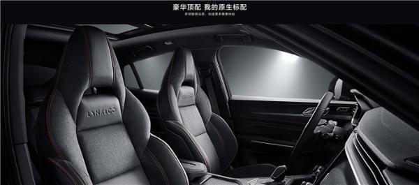 定位年轻、时尚的领克推出的轿跑SUV,它都有哪些看点?