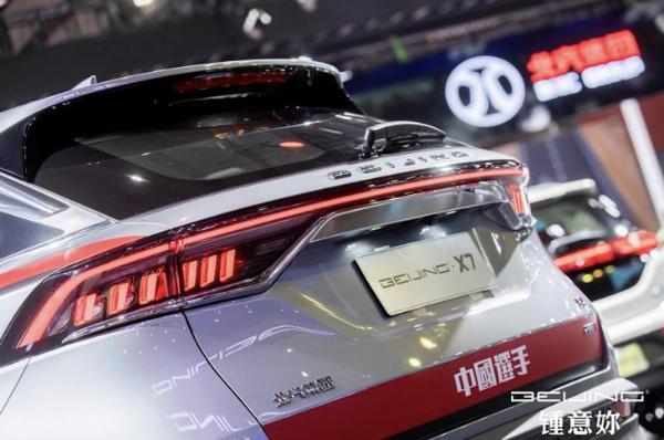 锺意妳!BEIJING汽车携多款精品车型亮相广州车展