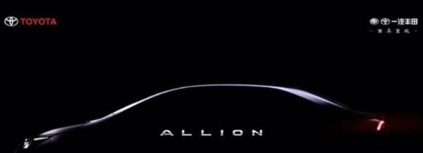 轴距同为2750mm 一汽丰田全新ALLION广州车展发布