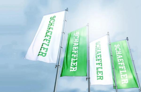 舍弗勒集团发布2025战略规划:致力成为电驱动行业技术领导者