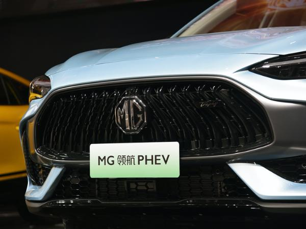 MG领航PHEV配置曝光 12月正式上市