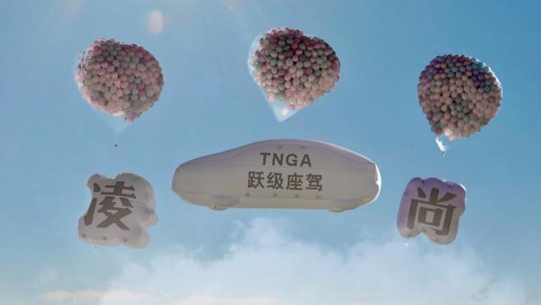 广汽丰田凌尚等三款TNGA新车将在2020广州车展首发