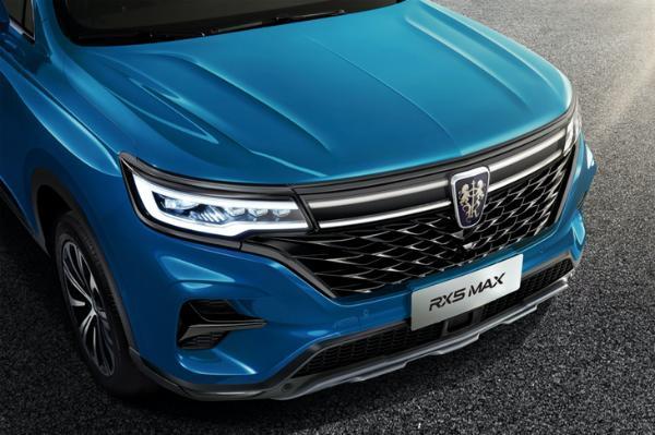 新款荣威RX5 MAX广州车展上市 外观内饰全面升级