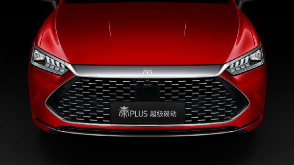 秦PLUS将亮相广州车展 搭载超级混动