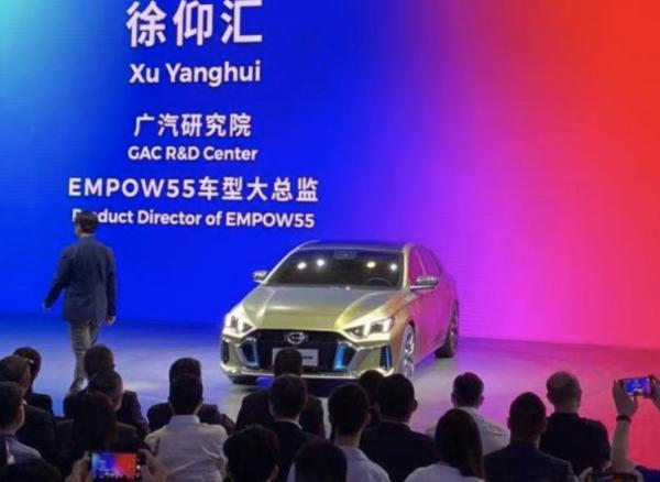 2020广州车展:广汽传祺EMPOWER首发亮相