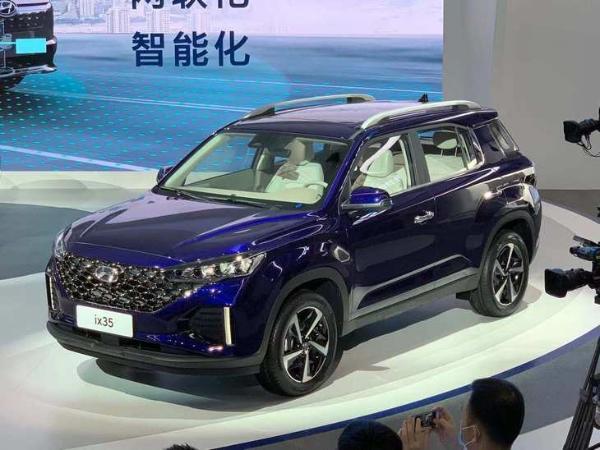 2020广州车展:新款北京现代ix35首发亮相
