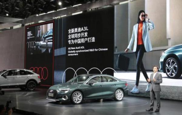 2020广州车展:奥迪A3家族正式开启预售