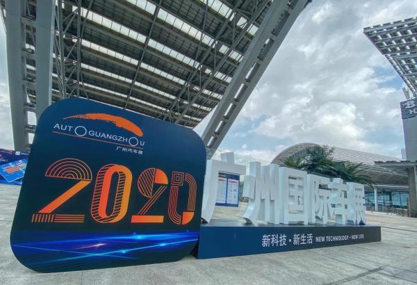 宝马iX3/沃尔沃XC40纯电版领衔,十款重磅新能源车登陆2020广州车展