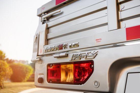 五菱荣光新卡2.6t加长版货车来了