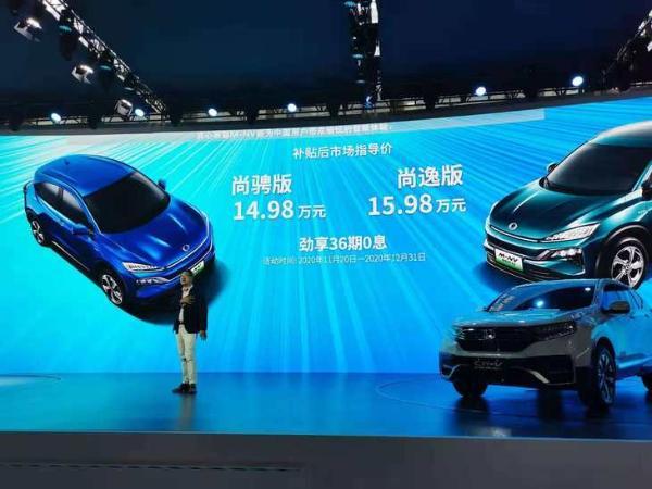 2020广州车展:本田M-NV正式上市