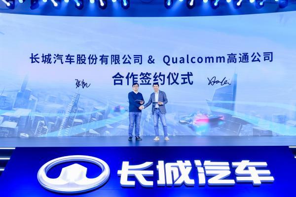 实现中国首个全车冗余L3级自动驾驶 长城汽车智能驾驶战略升级