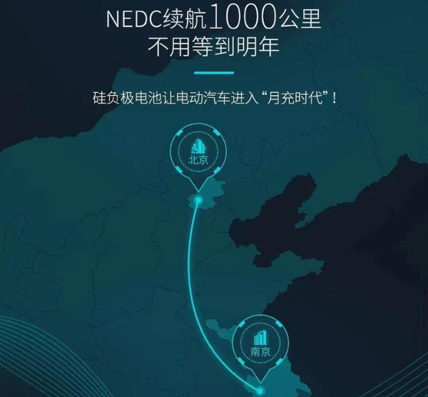 广州汽车Aion Aion V将采用石墨烯基超快充电电池 纯电动寿命或长达1000公里