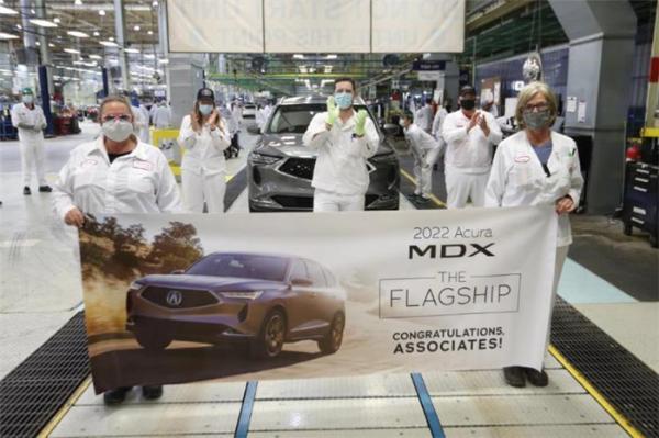 第四代全新讴歌MDX正式下线,预计于2021年2月正式上市