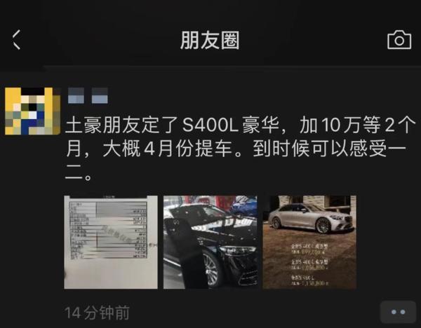 国产新奔驰S级上市意味着涨价 充分诠释德国奢华