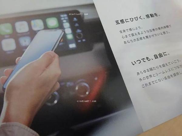 全新本田缤智细节图曝光 将2月18日全球首发