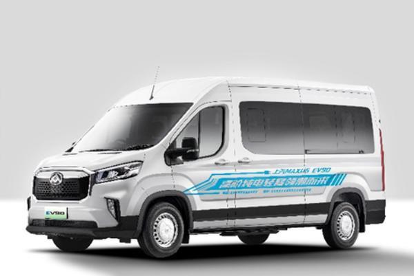 上汽MAXUS EV90新增车型上市 售价27.9万元起 续航395km